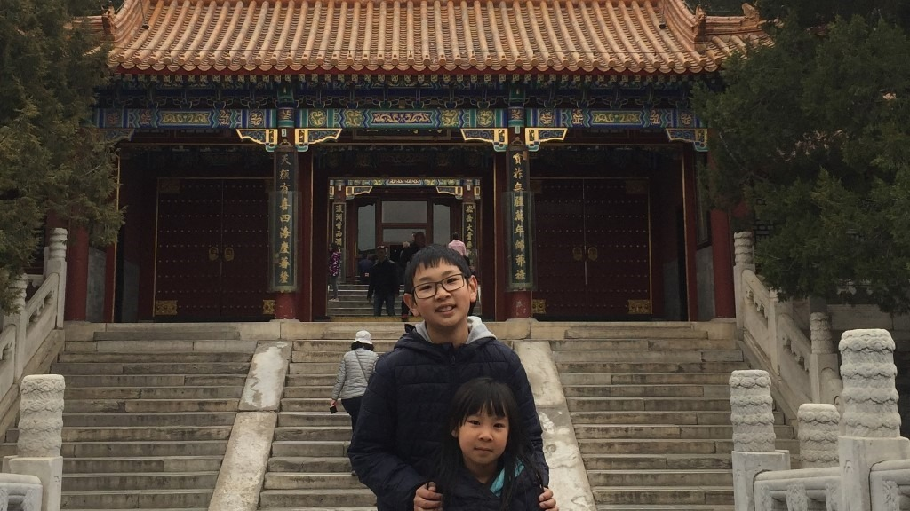 One day Beijing itinerary recommendations