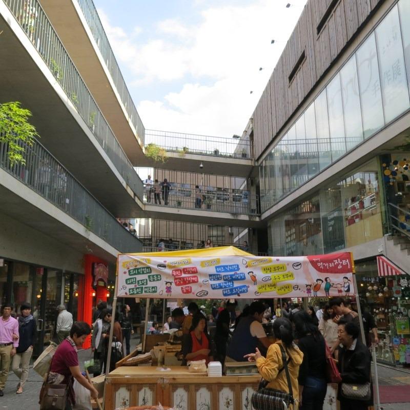 Insadong Samziegil ground floor